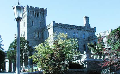 Reid Castle photo at Manhattanville campus in Westchester NY